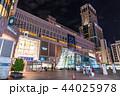 札幌駅 駅前 駅ビルの写真 44025978
