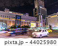 札幌駅 駅前 駅ビルの写真 44025980