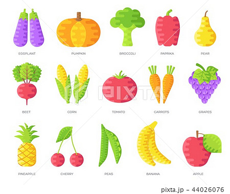 Vegan vector brochure cards set. Vegetable template of flyear, magazines, posters, book cover 44026076