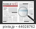 ニュースペーパー ニュース お知らせのイラスト 44028762