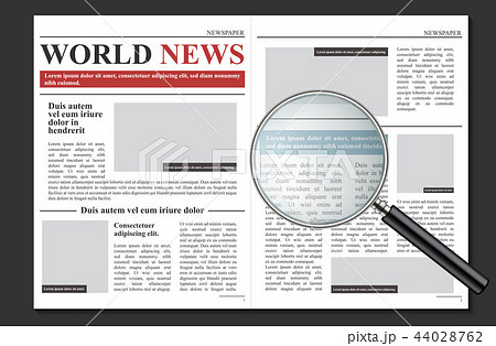 Creative vector illustration of daily newspaper journal, business promotional news isolated on 44028762