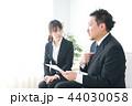 ビジネス ビジネスウーマン ビジネスマンの写真 44030058