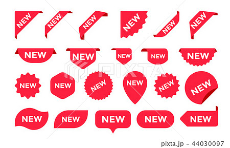 Stickers vector icons for shop sale tags, labels 44030097