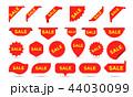 貼り紙 シール ステッカーのイラスト 44030099