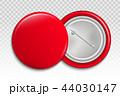 釦 円 丸のイラスト 44030147