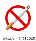 紙巻タバコ タバコ たばこのイラスト 44031085