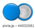 釦 円 丸のイラスト 44032081