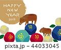 年賀状 年賀 亥のイラスト 44033045