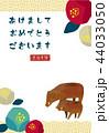 年賀状 年賀 亥のイラスト 44033050