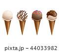 アイスクリーム コーン ディッシャーのイラスト 44033982