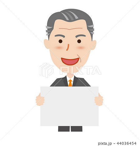シニア ビジネスマン 44036454