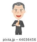 シニア ビジネスマン 44036456