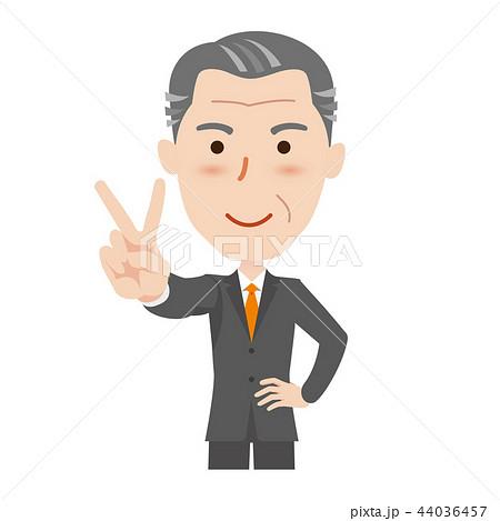 シニア ビジネスマン 44036457