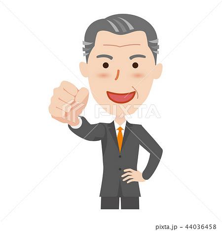 シニア ビジネスマン 44036458
