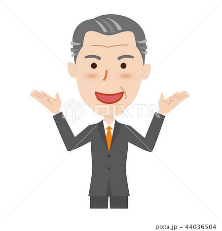シニア ビジネスマン 44036504