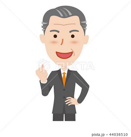 シニア ビジネスマン 44036510
