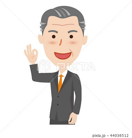 シニア ビジネスマン 44036512