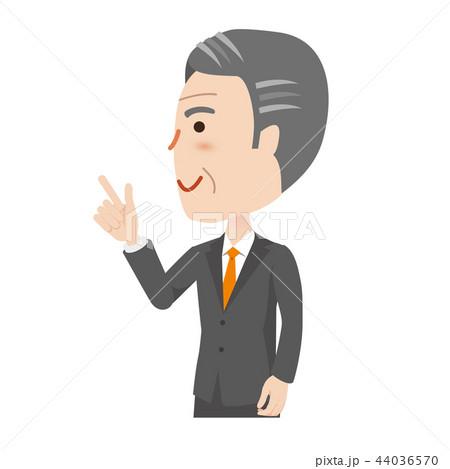 シニア ビジネスマン 44036570