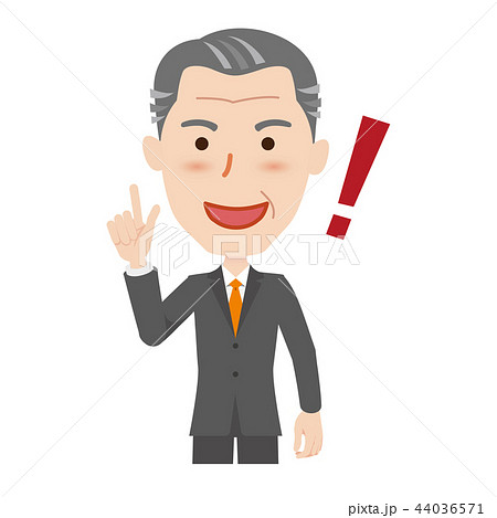 シニア ビジネスマン 44036571