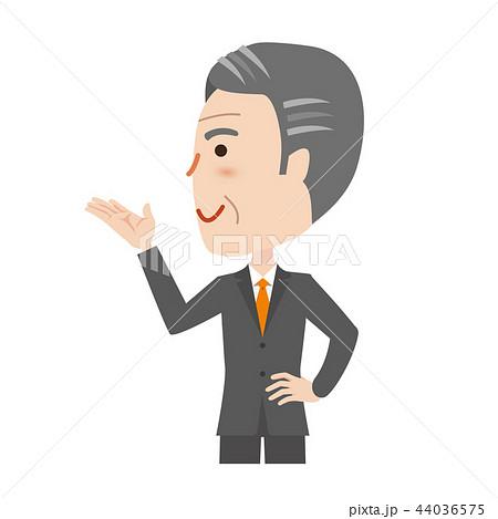 シニア ビジネスマン 44036575