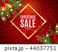 クリスマス 販売 セールのイラスト 44037751