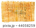 Egyptian papyrus with hieroglyphs, manuscript from The Karnak temple, Luxor, Egypt. 44038259