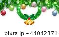 クリスマス ベル 飾りのイラスト 44042371