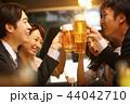 人物 宴会 ビールの写真 44042710