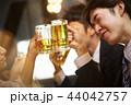 会社員 ビジネスマン ビールの写真 44042757