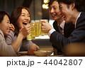 お酒を飲む社会人 44042807