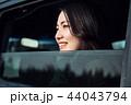 女性 車 ドライブの写真 44043794