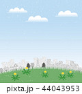 タンポポが咲く原っぱと街の遠景があるイラスト 44043953