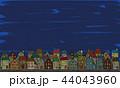 街並み 街 風景のイラスト 44043960
