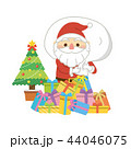 クリスマス サンタクロース 人物のイラスト 44046075