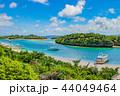 石垣島 川平湾 晴れの写真 44049464