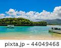 石垣島 川平湾 晴れの写真 44049468