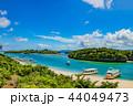 石垣島 川平湾 晴れの写真 44049473