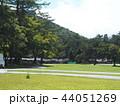芝が広がる景色 44051269