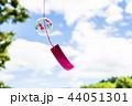 風鈴 44051301