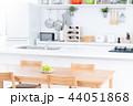 ダイニング・キッチン 44051868