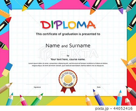 kids diploma or certificate templateのイラスト素材 44052416 pixta