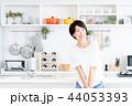 キッチン 台所 女性の写真 44053393