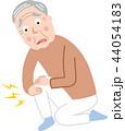 シニア 男性 ケガ 膝痛 44054183
