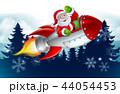 さんた サンタ サンタクロースのイラスト 44054453