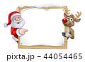 クリスマス さんた サンタのイラスト 44054465
