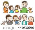 家族 注目 人物のイラスト 44058690