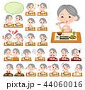 女性 シニア 食事のイラスト 44060016