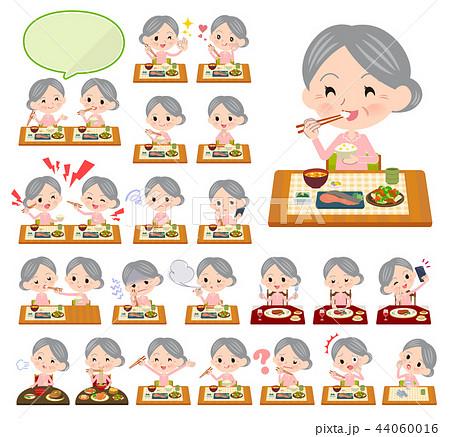 patient senior women_Meal 44060016
