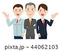 ビジネス チーム 作業員のイラスト 44062103