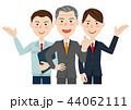 ビジネス チーム 作業員のイラスト 44062111